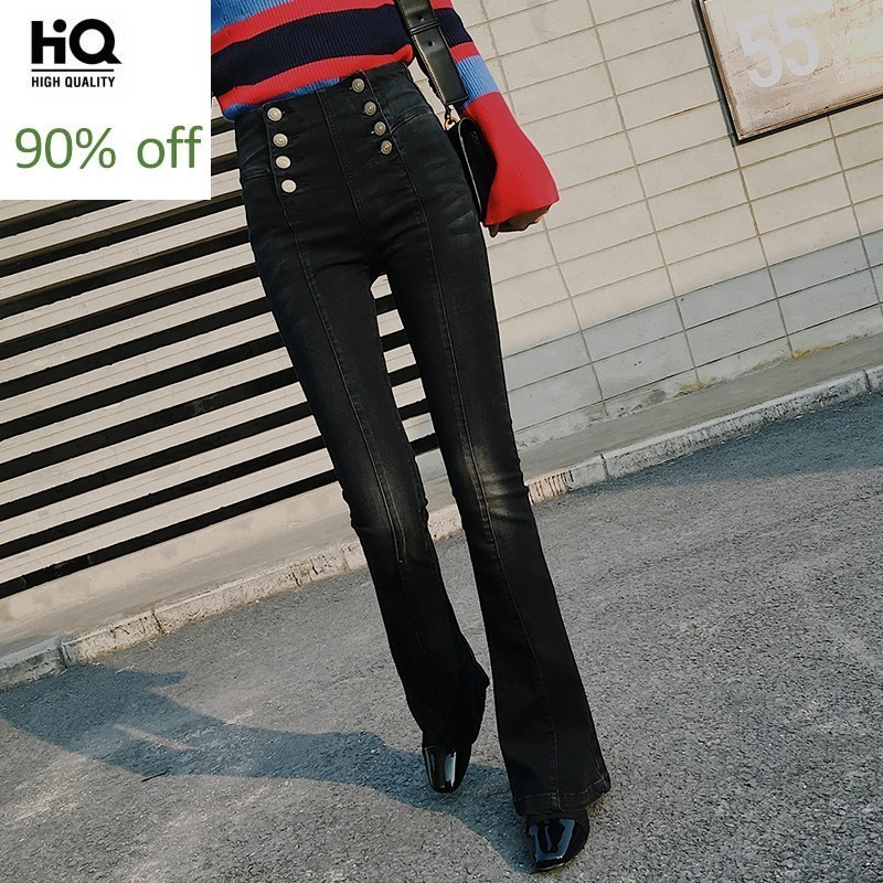 Vintage High Waist Black Double Breasted Womens Denim Pants Autumn Winter Office Ladies Full Length Slim Fit Flares Trousers