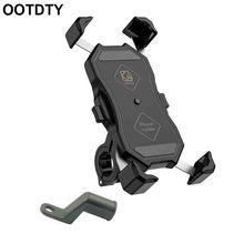 """Universal 360 Grad Drehbare Bike Fahrrad Motorrad Telefon Halter Cradle Clamp Halterung für iPhone oneplus 3,5 6.5 """"Handy"""