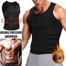Mens Slimming Body Shaper Vest Compression Sauna Sweat Waist Trainer Corset Shapewear with Zipper for Weight Loss