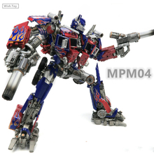 WJ Robot Biến Hình MPM04 OP Chỉ Huy G1 Kiệt Tác MPM03 M01 M05 Cãi Lộn Galvatron Hợp Kim Oversize Lãnh Đạo Hành Động Hình Đồ Chơi