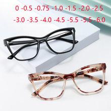 Gafas de ojo de gato con borde completo, lentes Estilo de Mujeres miopía de 0-0,5-0,75-1,0-2,0-3 -4 -5 a-6,0