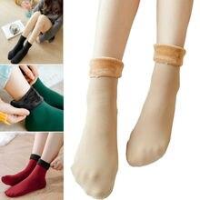 Зимние теплые женские утепленные шерстяные кашемировые зимние носки бесшовные носки