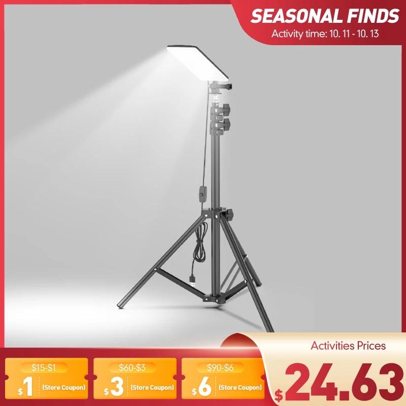 XANES 84*LEDs 1680LM Adjustable LED Floodlight Desk Floor Lamp Portable Camping Lantern Working Light Stand Outdoor Lighting