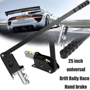 "25"" Universal Long Vertical Hydraulic Handbrake Drift Hydro E-brake Racing Lever Gear Lock Aluminum Brake Parts"