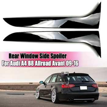 Блеск для губ Черный Защита от солнца на заднее стекло авто боковые спойлер крыло для Audi A4 B8 Allroad Avant 2009 2010 2011 2012-2016 авто-Стайлинг авто аксессу...