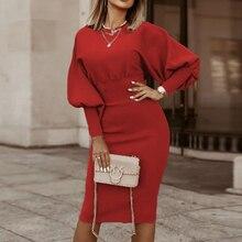 فستان كلاسيكي بأكمام  للخريف والشتاء غير رسمية أنيقة عالية الخصر