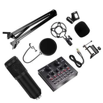 8 Pçs/set 7 Cores Com V8 Bm 800 Kit de Microfone Para Computador Placa de Som Professionnel Tik Tok Microfono Microfone Condensador