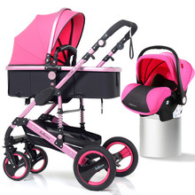 Adjustable Lightweight Luxury Baby Stroller 3 in 1 Portable