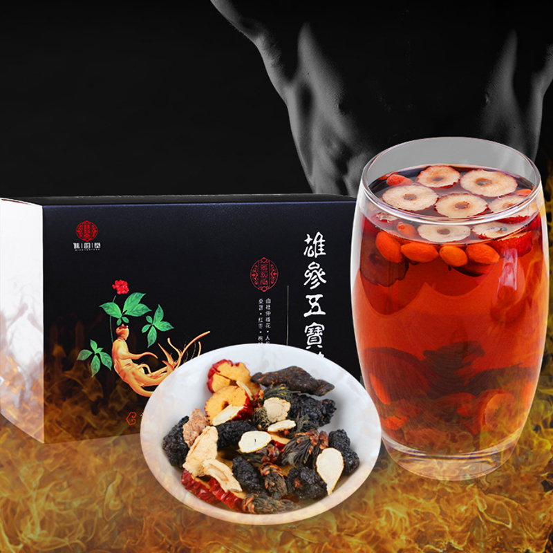 Qiao Yuntang Maca Ginseng Five Treasures Tea Male Flower Mulberry Yellow Flower Men's Kidney Tea Health Preserving Gu Ben Hu's T