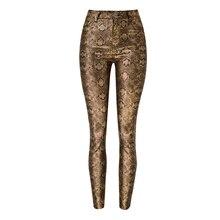 Jeans Feet-Pants K180 Points Women's Denim Snake-Pattern High-Waist Winter Fashion Nine