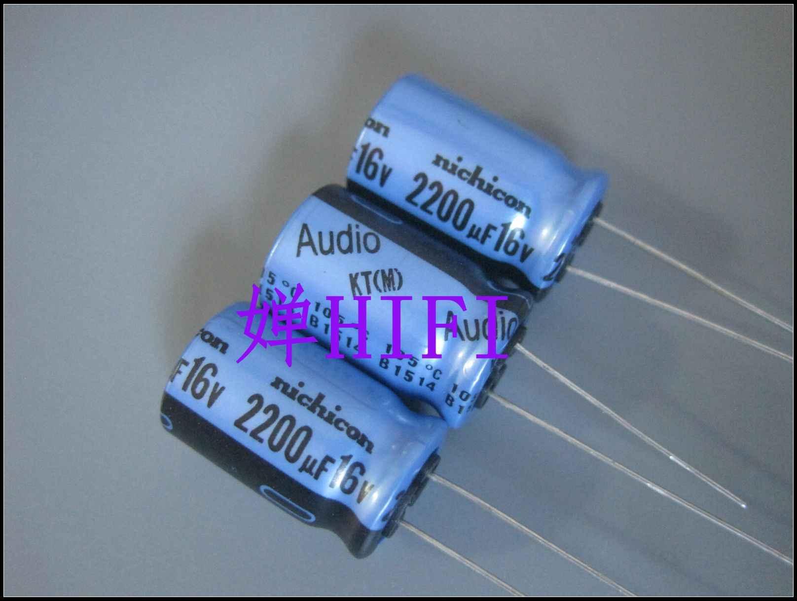 10pcs 2200uF 16V 2200uf Nichicon KT 10x20mm 16V2200uF HiFi Audio Capacitor