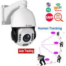 IMPORX 5MP Wireless IP Camera 20X Zoom Auto Tracking PTZ HD 1944P WIFI People Humanoid Recognition Speed Dome