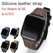 Leather Loop Strap For Apple Watch band 44mm 40mm 38mm 42mm Leather Silicone watchband bracelet for iWatch Series 6 SE 5 4 3