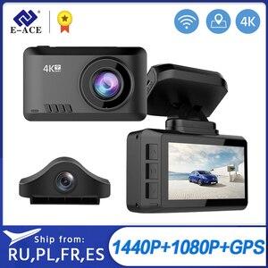 E-ACE Mini Автомобильный видеорегистратор 2,45 дюйма 4K, видеорегистратор 2160P FHD с ночным видением, видеорегистратор с Wi-Fi и GPS, G-сенсор, регистратор,...