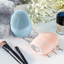Silicone Electric Facial Cleansing Device Skin Care Beauty Pore Artifact Face Brush limpiador facial