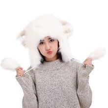 Милые теплые Плюшевые Пушистые шапки с капюшоном из искусственного меха с душевными ушками, костюм с изображением волка, медведя, кота, зимняя шапочка, женские осенние горры, дропшиппинг