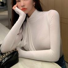 Корейский модный стиль 2021 весна лето зрелые повседневные приталенные