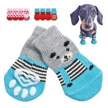 4 шт. теплые Дышащие носки для домашних животных для собак, защищающие суставы для собак, наколенники для кошек, домашняя одежда, товары для домашних животных