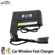 Автомобильное беспроводное зарядное устройство для honda 9th