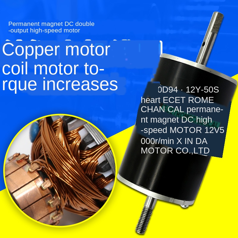 12V/24V Permanent Magnet DC Motor 10000 Turn High-Speed Micro 80W Double Output Shaft Forward and Reverse Speed Regulating Horse