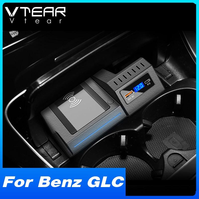 Vtearチー車のワイヤレス充電器メルセデスベンツglc 250 X253 amgインテリアアクセサリー15ワット高速電話充電プレート2021-2016