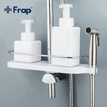 FRAP ห้องน้ำชั้นวางของติดผนัง bath ผู้ถือ bath อุปกรณ์ฮาร์ดแวร์ห้องน้ำแขวนชั้นวางของ