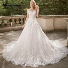 2020 vestidos de casamento do laço do vintage plus size boné mangas apliques elegantes vestidos de noiva rendas acima inchado bola vestidos vestido novia