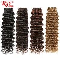 Глубокая волна пряди RXY бразильские волосы продажа Remy натуральные кудрявые пучки волос #1B/#2/#4/#27 пряди цветные пряди Быстрая доставка