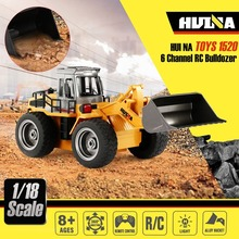 HUINA 1520 RC Metal Bulldozer 6CH 1/18 2.4GHz RTR Front Loader Engineering Toy Remote Control Construction Tractork Vehicle ht