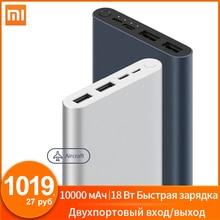 Portable Charger Mi-Power-Bank Xiaomi 10000mah Original Two-Way 3 Type-C 18W USB
