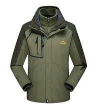 Raincoat Jacket Two-Piece Set Men's And Women's New Style Outdoor Climbing Ski Sports Clothing Plus Velvet Warm Raincoat Jacket
