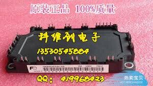 7MBR75SB060 7MBR75SB060-50 7MBR75SB060-03 genuine--KWCDZ