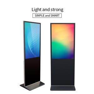 Digital advertisement LCD displayer High definition floor standing type
