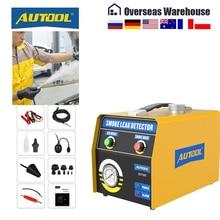 AUTOOL SDT205 자동차 연기 누출 감지기 파이프 누출 탐지기 연기 누출 진단 분석기 감지기 자동차 EVAP 시스템