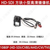 Barato 2 millones de HD SDI cámara Digital HD Coaxial en tiempo Real pequeño Monitor CVBS Cámara