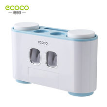 Italian cocoa Automatic Squeeze Toothpaste Set Vibrato Toothbrush Holder Squeeze Toothpaste Artifact Toothbrush Rack Four Cups(China)