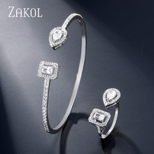 Элегантный браслет ZAKOL с кубическим цирконием, регулируемое кольцо, набор свадебных украшений для женщин, подарок на свадьбу, день рождения, FSSP3046