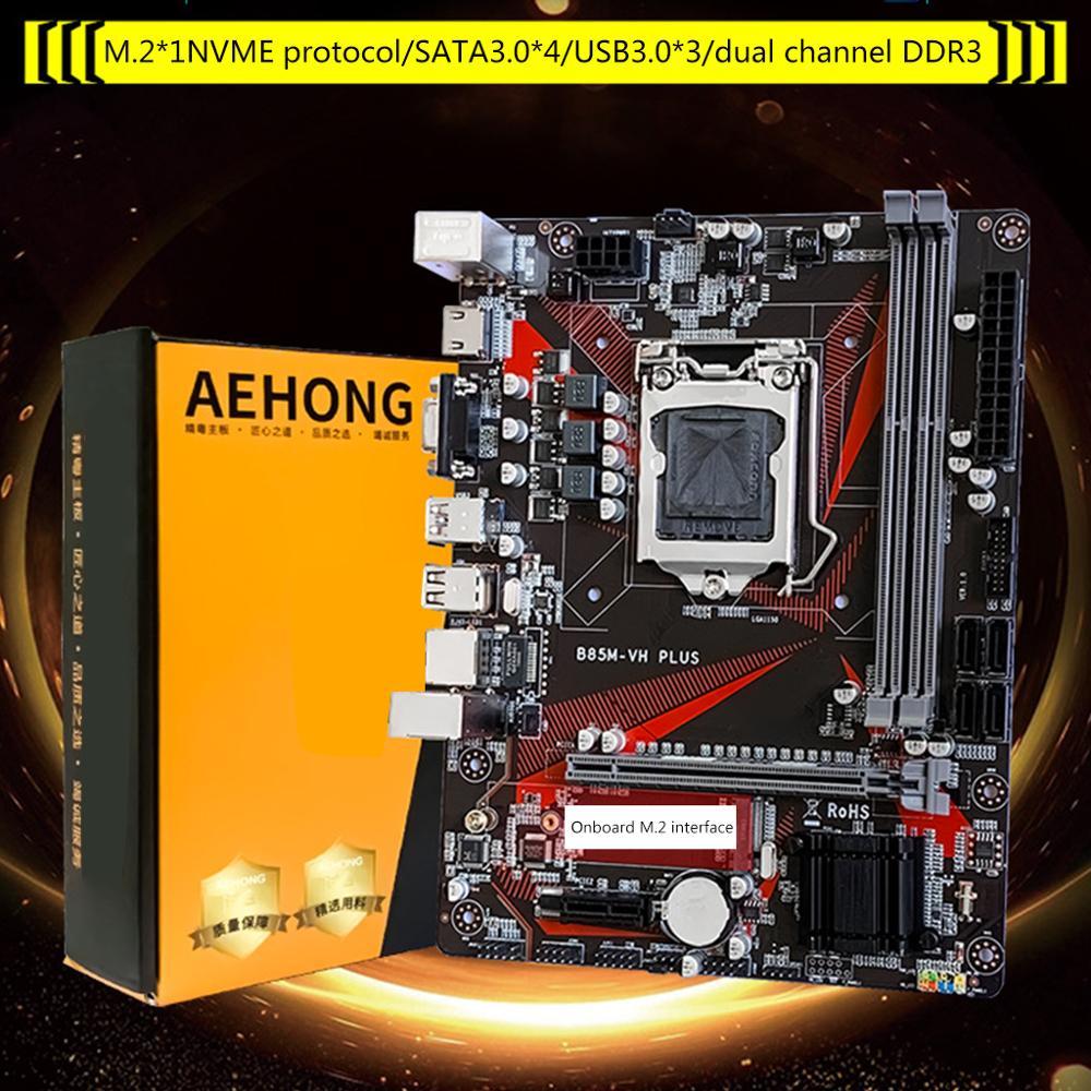 B85M-VH Desktop Computer Motherboard LGA 1150 USB 3.0 16G DDR3 Mainboard Module Upgrade M.2