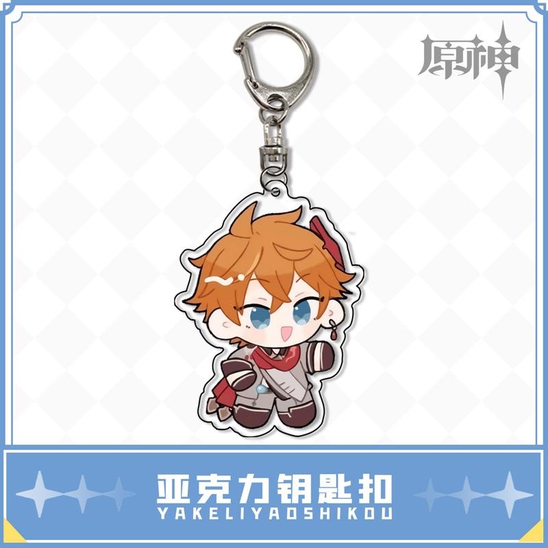 Details about  /Genshin Impact Zhongli adorable Acrylic Keychain Keyring