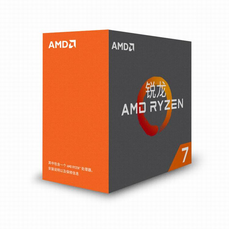 AMD Ryzen R7 1700X CPU Original Processor 8Core Octa Core 16Threads AM4 3.4GHz 95W 20MB Cache 14nm DDR4 Desktop New and with fan 2