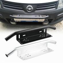 Plaque d'immatriculation de pare-choc avant universel, barre d'ampoule, support de lampe SUV, barre en aluminium PZK001
