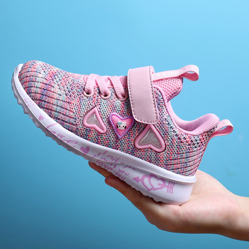 Girls Breathable Pink Sports Shoes 1