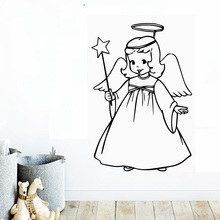 Cute Angel Vinyl Wall Stickers Modern Fashion Decor Wallstickers For Kids Room Bedroom Decoration Art Decals LW288