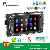 """AMPrime 7 """"Android 8,1 reproductor Multimedia para auto Focus Mondeo C MAX Galaxy II Kuga soporte GPS WIFI Bluetooth enlace espejo"""