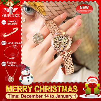 OUPINKE Brand Luxury Watch