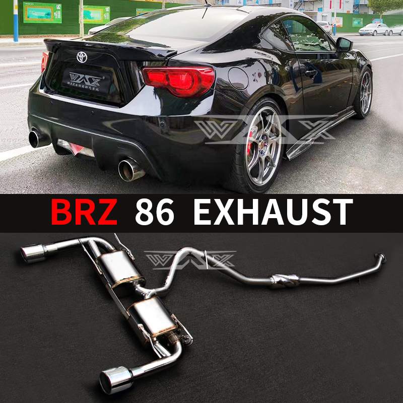 suitable for subaru brz toyota gt86 exhaust pipe modified sound wave valve explosion street low sports car sound