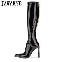 Сапоги до колена в стиле подиума; сезон осень-зима; эластичные высокие сапоги из лакированной кожи на тонком высоком каблуке; женские пикантные ботинки с острым носком;