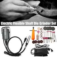 800W 110V Electric Variable Speed Die Grinder Set 48 Flexible Shaft Rotary Tool for Engraving / Grinding / Cutting /Polishing