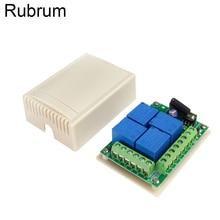 Универсальный беспроводной пульт дистанционного управления Rubrum, 433 МГц, 12 В постоянного тока, 4 канала, релейный модуль приемника, переключатель для ворот, гаражных ворот, открывателей автомобилей, «сделай сам»