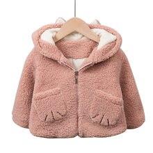 Новое пальто с искусственным мехом для маленьких девочек зимняя